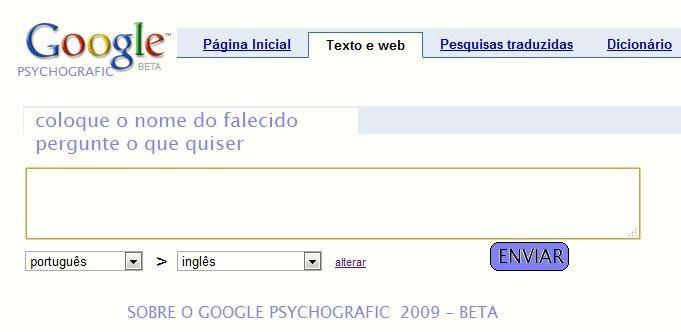 google-psy2