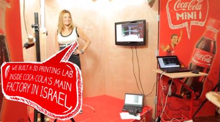 Coca_israel_2